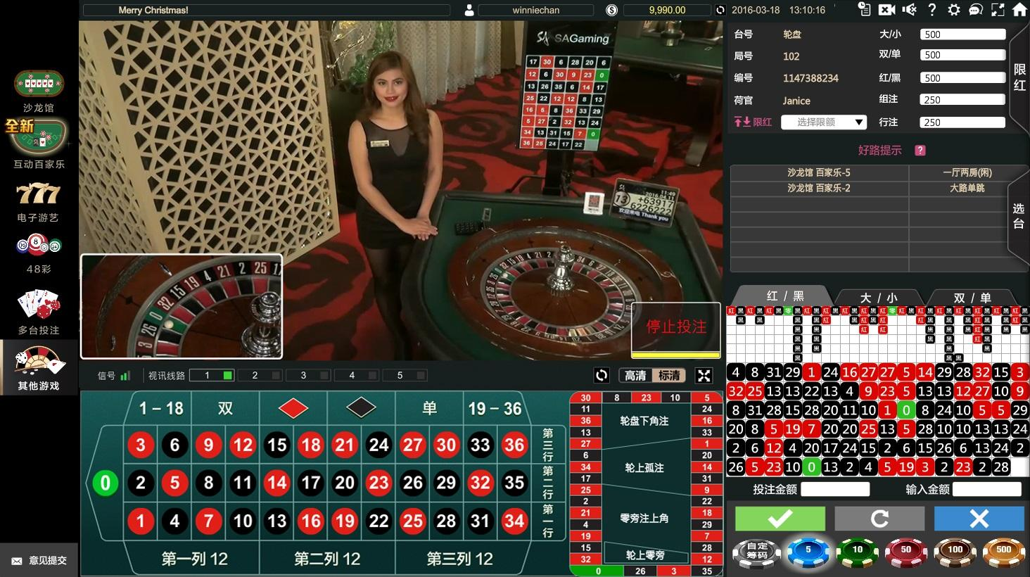 SA Gaming Live Roulette